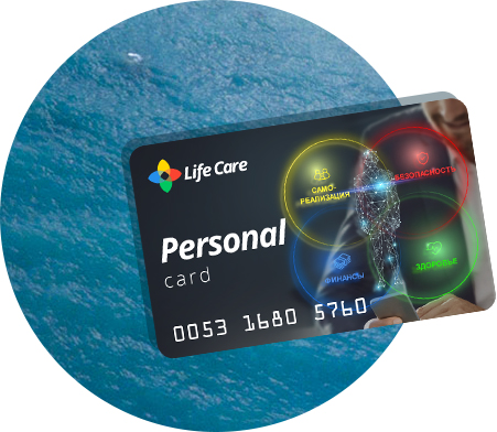 Life Care Personal