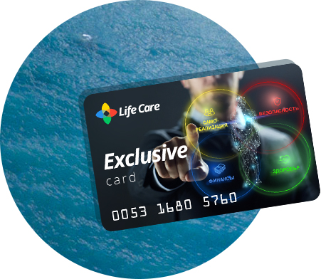 Life Care Exclusive